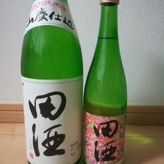 田酒 限定品2本セット(日本酒)