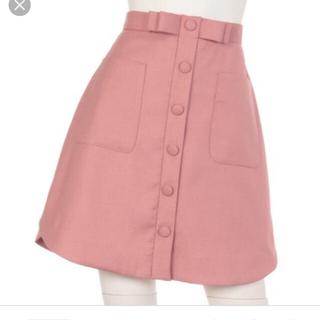 リランドチュール(Rirandture)のリランドチュール スカート(ひざ丈スカート)