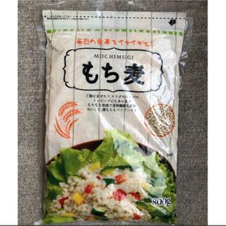 コストコ(コストコ)のもち麦 800グラム(米/穀物)