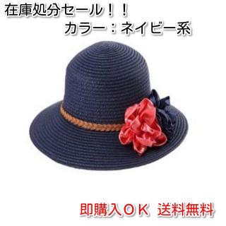 セール!!新品 リボンがキュートなビビッドカラーの麦わら帽子 コバルト(麦わら帽子/ストローハット)