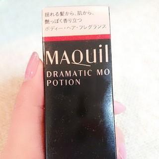 マキアージュ(MAQuillAGE)のMAQuillAGE ドラマティックムードポーション(ボディオイル)