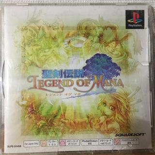 プレイステーション(PlayStation)の聖剣伝説LOM(家庭用ゲームソフト)