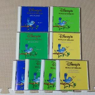 ディズニー(Disney)のシングアロング CD(知育玩具)