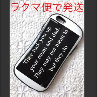 アップル(Apple)のiPhone6s ケース iFace(iPhoneケース)