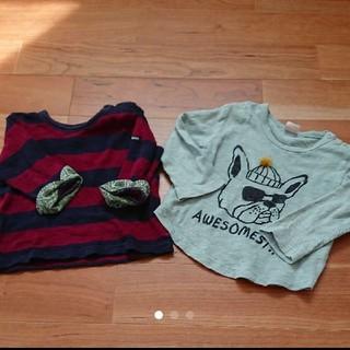 プティマイン(petit main)のプティマイン☆ロンT2枚(Tシャツ/カットソー)