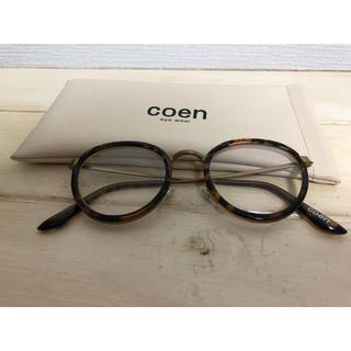 コーエン(coen)のcoen 眼鏡 (ケース付き)(サングラス/メガネ)