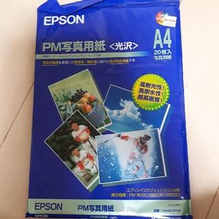エプソン(EPSON)のEPSON PM写真用紙(光沢)A4  14枚入り (PC周辺機器)