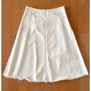 ザラ(ZARA)の★ZARA★ホワイトデニムスカート♪ミモレ丈白(ロングスカート)
