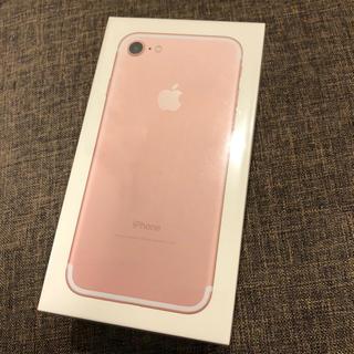 iPhone - 新品未開封 iPhone7 32GB simフリー未アクティベートローズゴールド