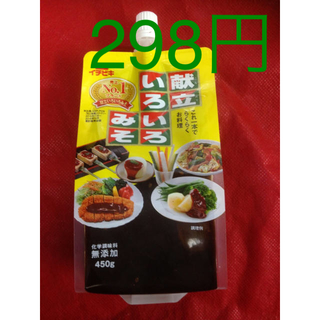 献立いろいろ味噌 450g  おまとめ時の割引単価298円(調味料)