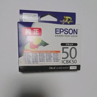 エプソン(EPSON)のEPSON ICBK50(PC周辺機器)