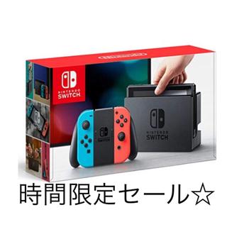 ニンテンドースイッチ(Nintendo Switch)の欲しいゲーム堂々1位★ 任天堂スイッチ 本体 (ネオンブルー/ネオンレッド)(携帯用ゲーム本体)