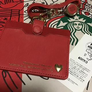 スターバックスコーヒー(Starbucks Coffee)のサスケ様専用☕️スターバックス✖️アフタヌーンティーコラボ限定IDホルダーのみ(パスケース/IDカードホルダー)