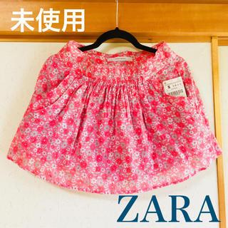 ザラ(ZARA)の【未使用タグ付】ZARA ザラ 花柄 スカート ゴムスカート(ミニスカート)