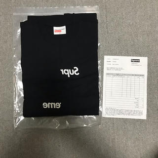 シュプリーム(Supreme)のSupreme Garcons Split Box Logo tee  S(Tシャツ/カットソー(半袖/袖なし))