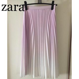 ザラ(ZARA)の新品未使用 ザラ  プリーツ スカート  ピンクグラデーション(ロングスカート)