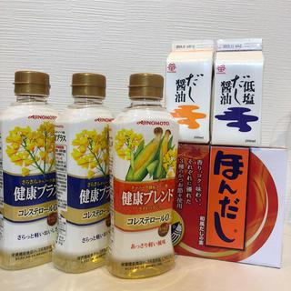 アジノモト(味の素)のAJINOMOTO油とほんだし、鎌田だし醤油(調味料)