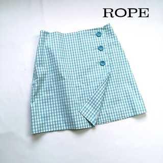 ロペ(ROPE)のロペ★ギンガムチェック ラップスカート 水色 巻きスカート 春夏 ミニ丈(ミニスカート)