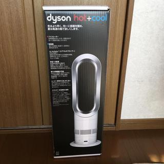 ダイソン(Dyson)のダイソン hot&cool(ファンヒーター)