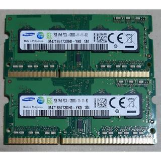 ノートPC用メモリ 2GBx2枚=4GB PC3L-12800S(PCパーツ)