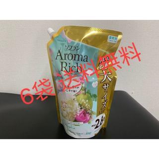 ソフラン  柔軟剤(ピュアフローラルアロマの香り) 詰め替え 1210mlx6(洗剤/柔軟剤)