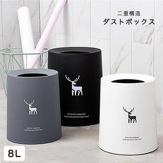 ゴミ箱★丸型 トラッシュカン 北欧 シンプル 8L(ごみ箱)