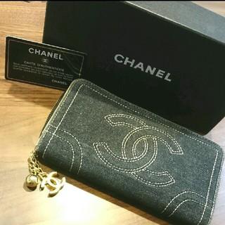 CHANEL - 【最終値下げ】【CHANEL】シャネル デニム 長財布