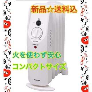 【最安値】アイリスオーヤマ ミニ オイルヒーター 安全機能付POH-505K-W(オイルヒーター)