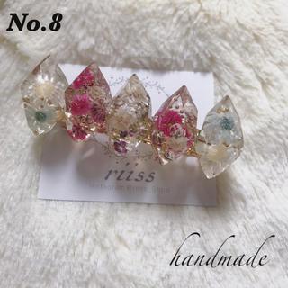 No.8♡バレッタ♡ラッキー価格(ヘアアクセサリー)