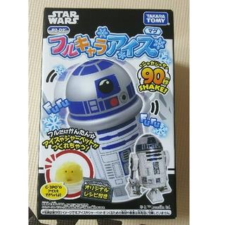 ディズニー(Disney)のフルキャラアイス Disney スター・ウォーズ R2-D2 STAR WARS(その他)