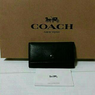 コーチ(COACH)のCOACH キーケース 新品 メンズ(キーケース)