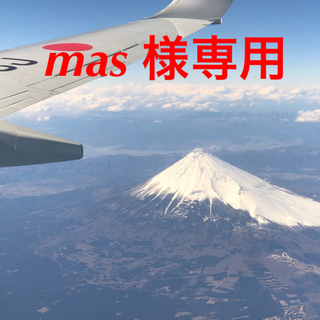 ジャル(ニホンコウクウ)(JAL(日本航空))のmas 様専用 JAL 都道府県シール(航空機)