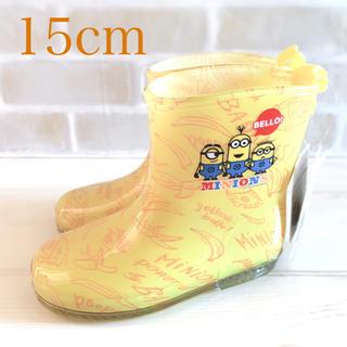 ミニオン(ミニオン)の[新品タグ付き]ミニオンズ 長靴 15cm(長靴/レインシューズ)