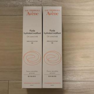 アベンヌ(Avene)のアベンヌ オイルコントロールミルクAC 50ml(乳液 / ミルク)