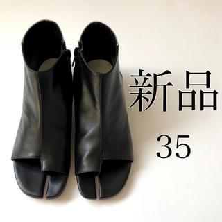 マルタンマルジェラ(Maison Martin Margiela)の新品 メゾン マルタン マルジェラ 足袋 タビ ブーツ サンダル 35(ブーツ)