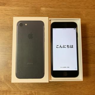 iPhone - iPhone7/128GB/ブラック/SIMフリー