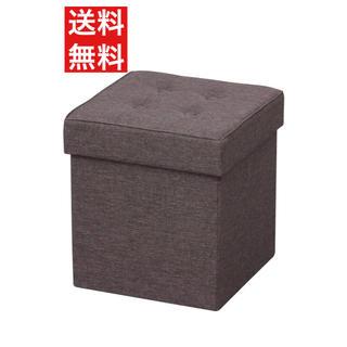 アイリスオーヤマ(アイリスオーヤマ)の送料無料!新品!椅子 スツール 収納ボックスオーヤマ(スツール)