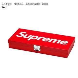シュプリーム(Supreme)のSupreme 17SS Large Metal Storage Box(その他)