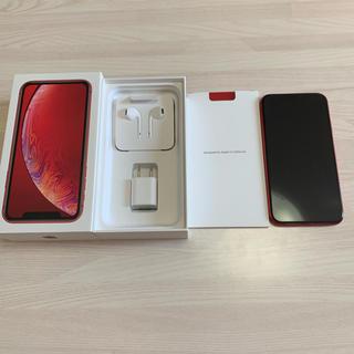iPhone -  【赤字最終決算】iPhoneXR 64GB レッド au SIMロック解除不可