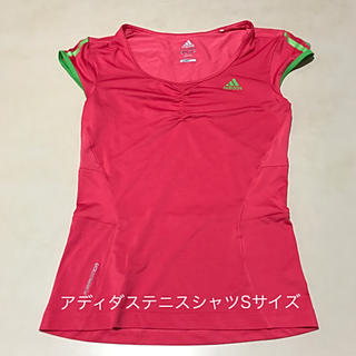 アディダス(adidas)のテニスウェア(ウェア)