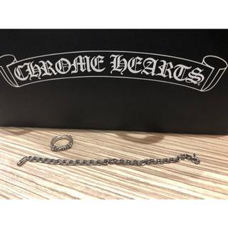 クロムハーツ(Chrome Hearts)のクロムハーツネックレス/クロムハーツ指輪(その他)