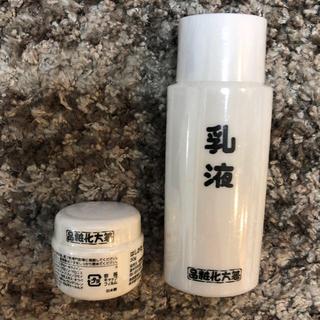 2点セット はしかた化粧品 箸方化粧品 乳液 美容クーリム(乳液 / ミルク)
