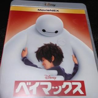 ディズニー(Disney)のベイマックス MovieNEX('14米)〈2枚組〉(キッズ/ファミリー)
