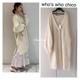 who's who Chico - 今季19春新作☆ロングニットカーディガン オフホワイト