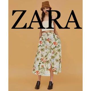 ZARA - ZARA 美品 トロピカルロングスカート