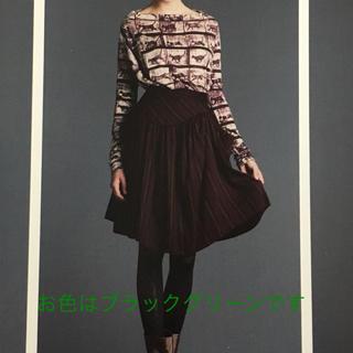 Vivienne Westwood - vivienne westwood   アシンメトリースカート