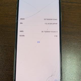 iPhone - 【5423】iPhoneXs Max 64
