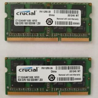 Crucial ノート用メモリ 16GB DDR3-1600 PC3-12800(PCパーツ)