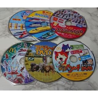 マクドナルド DVD(キッズ/ファミリー)
