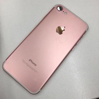 iPhone - ★【T462】iPhone7 128GB ローズゴールド SIMフリー